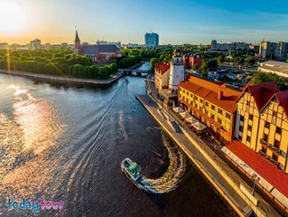 Калининград: Выгодные туры в Русскую Европу