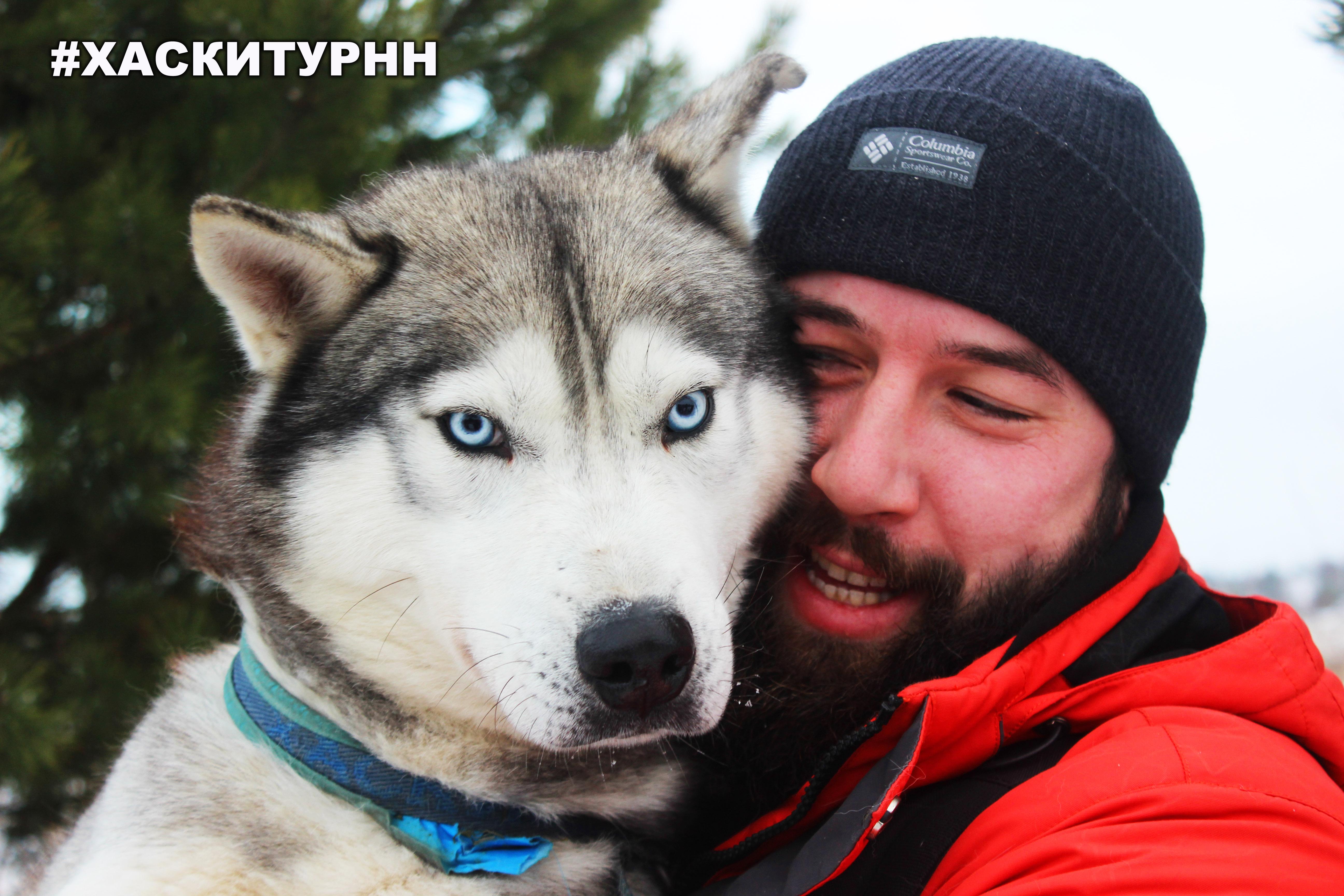 Хаски-тур из Нижнего Новгорода