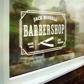 Logo: Barber Shop