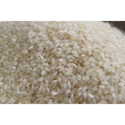 Seeraga Samba Organic Rice