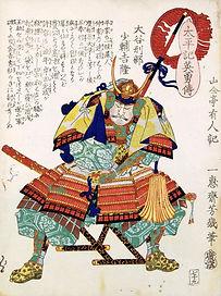 Ōtani_Yoshitsugu (1).jpg