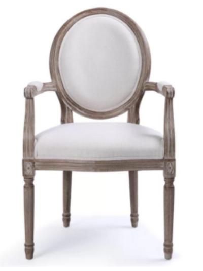 Beige Arm Chair
