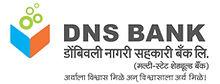 DNSB Logo.jpg