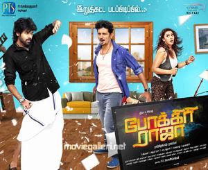 Pokkiri Raja is a 2016 Tamil language supernatural comedy