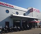 location moto lyon Honda.png