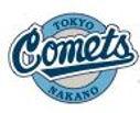 中野コメッツ