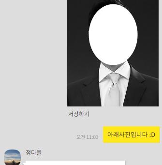 웨딩사진보정업체 같이사진 후기 정다일님 : 신속히 잘 보정해주셔서 너무 감사합니다!