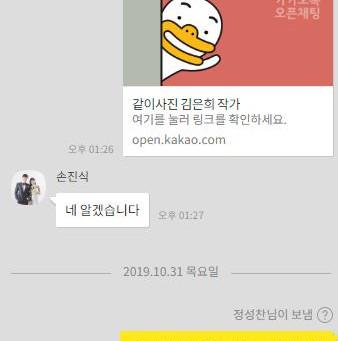 같이사진 웨딩사진보정업체 후기 - 모바일청첩장 당일보정도 같이사진에서!