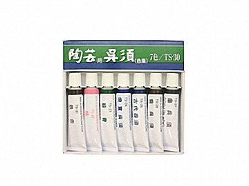 Gosu Underglaze - 7colour tube set
