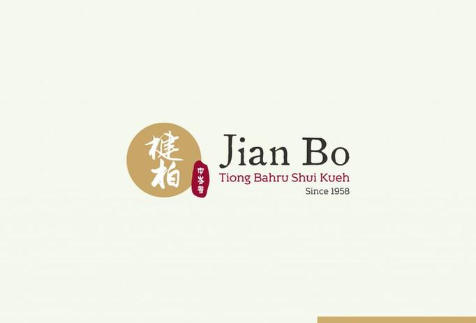 Jian Bo 2