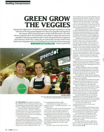 2014-09-SME Magazine-Greendot Feature-01.png