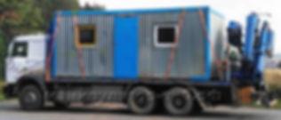 Самогруз 10тонн с задней установкой для перевозки контейнеров