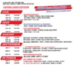 RACE_SCHEDULE_July7-01.png