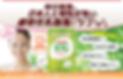 日本人女性の腸内フローラにラブレが効果的