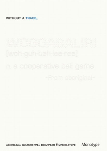 WOGGABALIRI [woh-guh-bah-lee-ree] n. a cooperative ball game -From Aboriginal