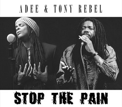 'Stop The Pain' 2009