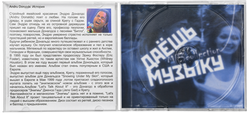 bootleg-andru-donalds-mp3-2b