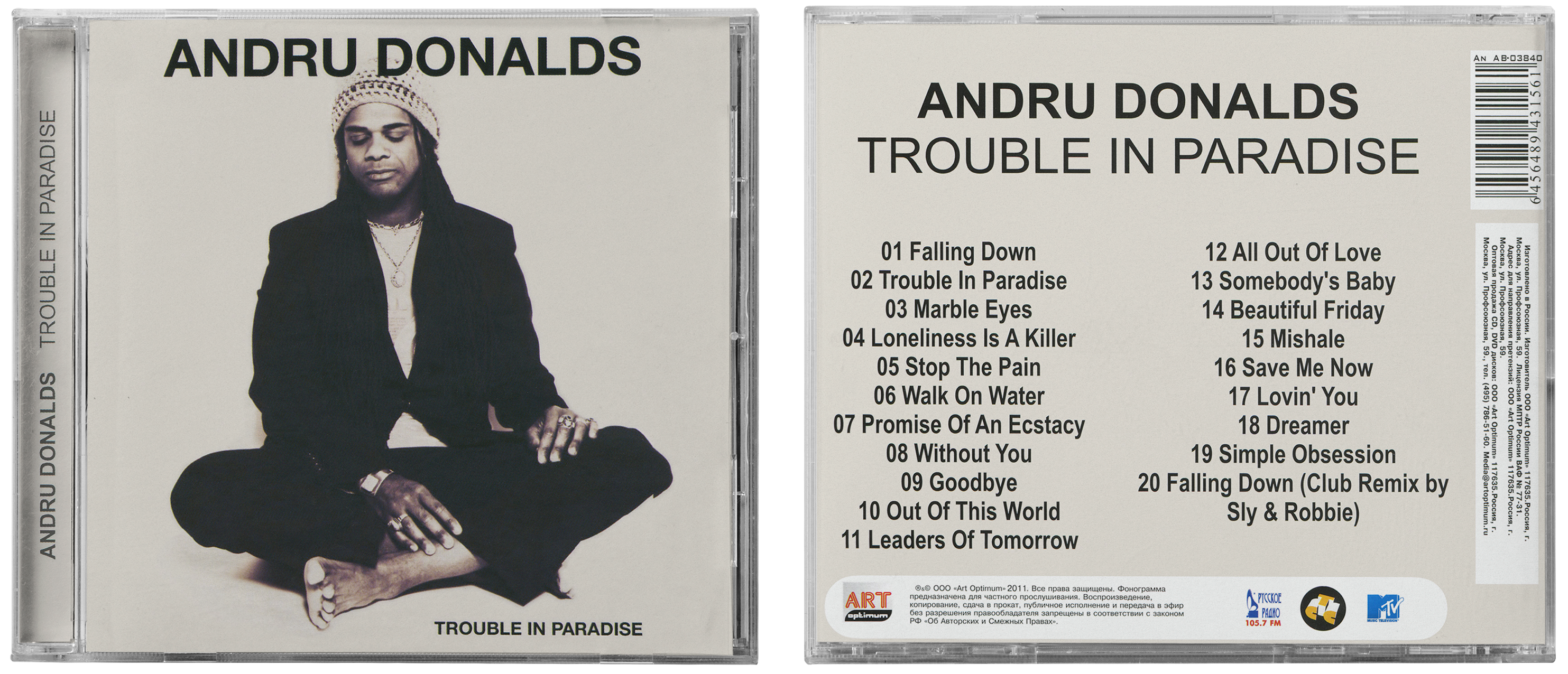 bootleg-andru-donalds-trouble-in-paradis