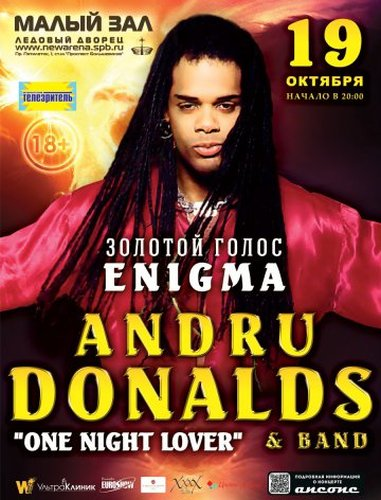 andru-donalds-2012-spb.jpg