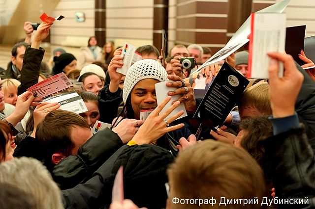 Moscow Crocus City Hall (17.02.12) (26)
