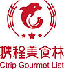 10302_Ctrip Gourmet List logo(The Red On