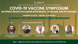 VACCINE SYMPOSIUM FOR RELIGIOUS SCHOLARS AND IMAMS