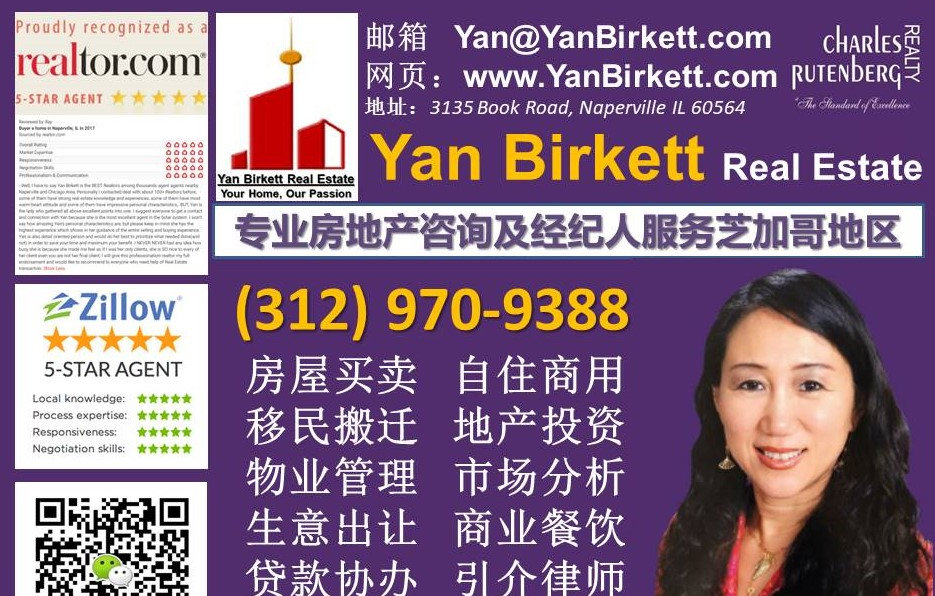 Yan Birkett Real Estate.jpg