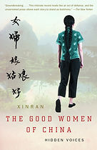 The Good Women of China.jpeg