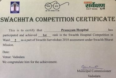 Good News !! Pranayam Hospital rank 1st in the Swachh Hospital Competition in Ward No. 2,