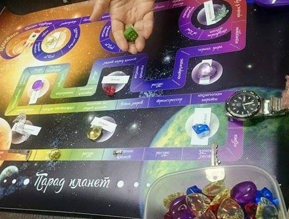 "Поле игры ""Парад планет"""
