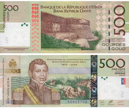 500 Haitian Gourdes