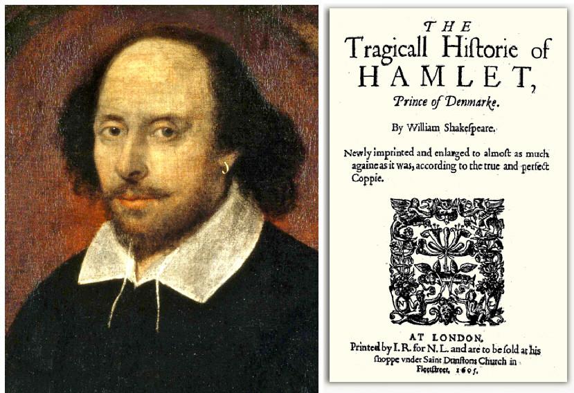 Shakespeare's Hamlet (cover)