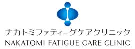 Nakatomi_Clinic.png