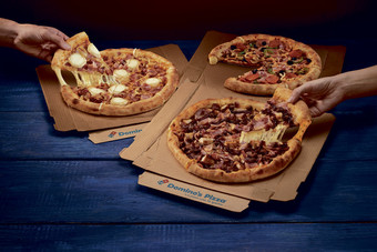Domino's Pizza presenta Cheddapeño Roll