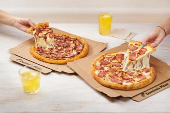 """Domino's Pizza presenta su nueva """"Parmesana Carbonara"""""""
