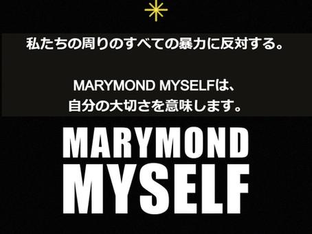 【キャンペーン】MARYMOND MYSELF