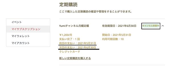 スクリーンショット 2021-06-02 7.32.14.png