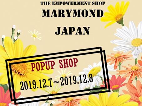 【MARYMOND】1周年記念_ポップアップショップ&イベントのお知らせ