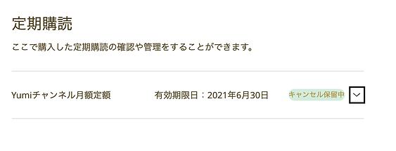 スクリーンショット 2021-06-02 7.33.10.png