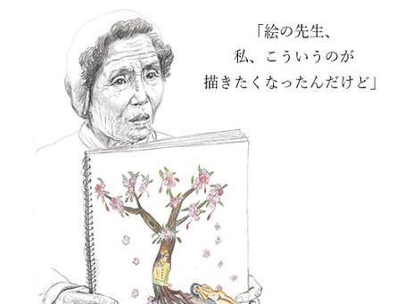キボタネ クラウドファンディング スタート記念講演 一から知りたい韓国「慰安婦」訴訟判決