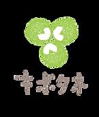 ロゴ5.png