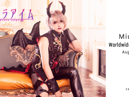 Miura Ayme Worldwide Premium Pre-Order