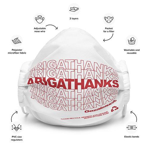 ARIGATHANKS Face Mask