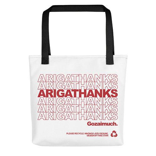 ARIGATHANKS Tote Bag