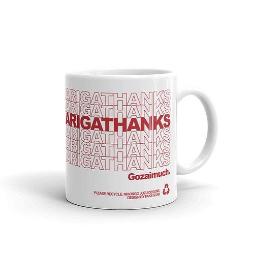 ARIGATHANKS Mug
