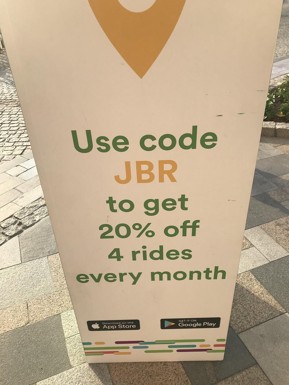 Careem discount code