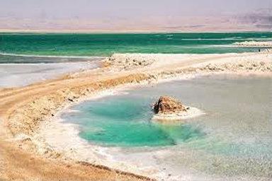 Gommage corps au Sel de la Mer Morte ou au choix avec Hammam