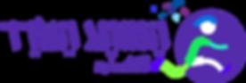 לוגו המותג הנודד