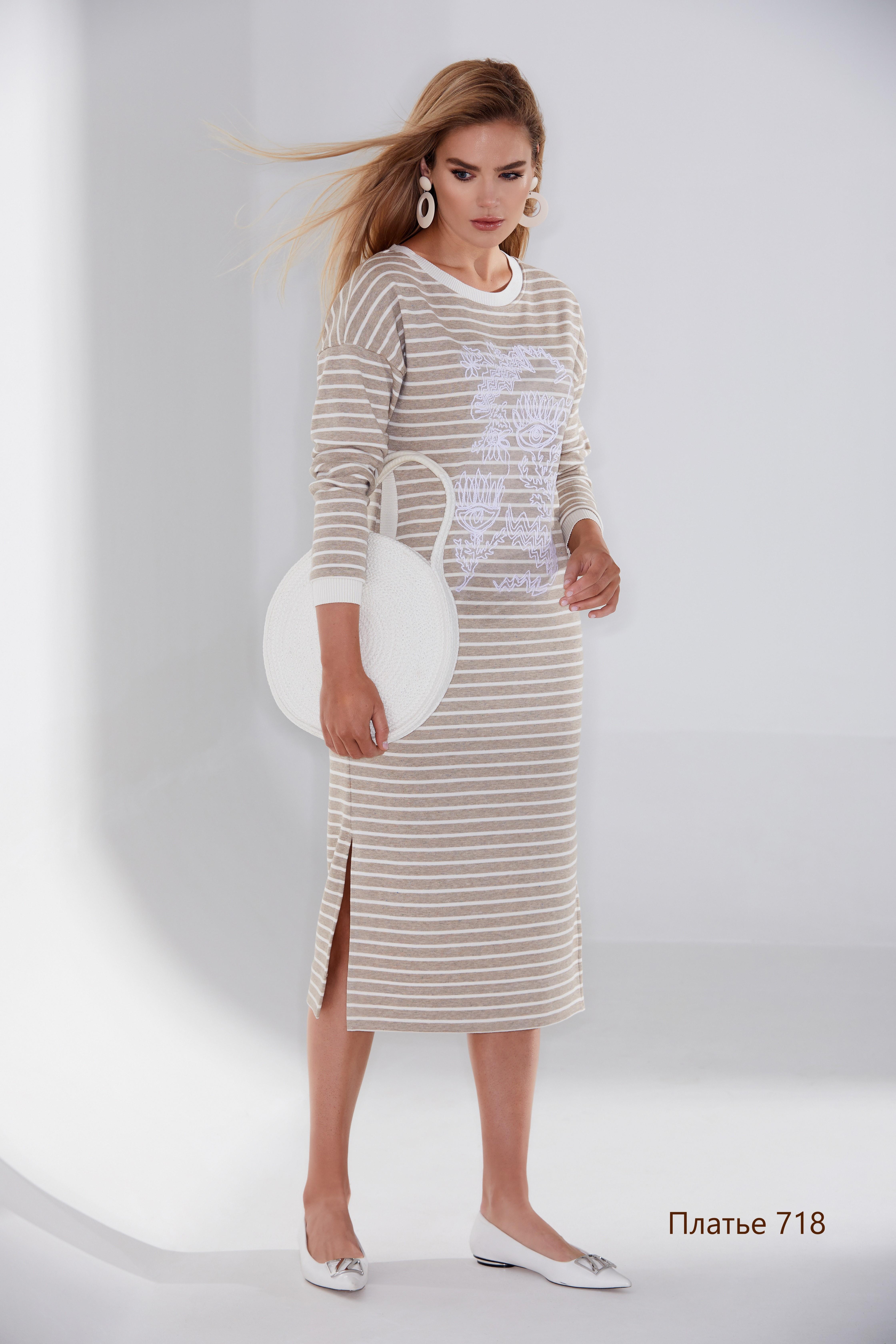 Платье 718 (1)