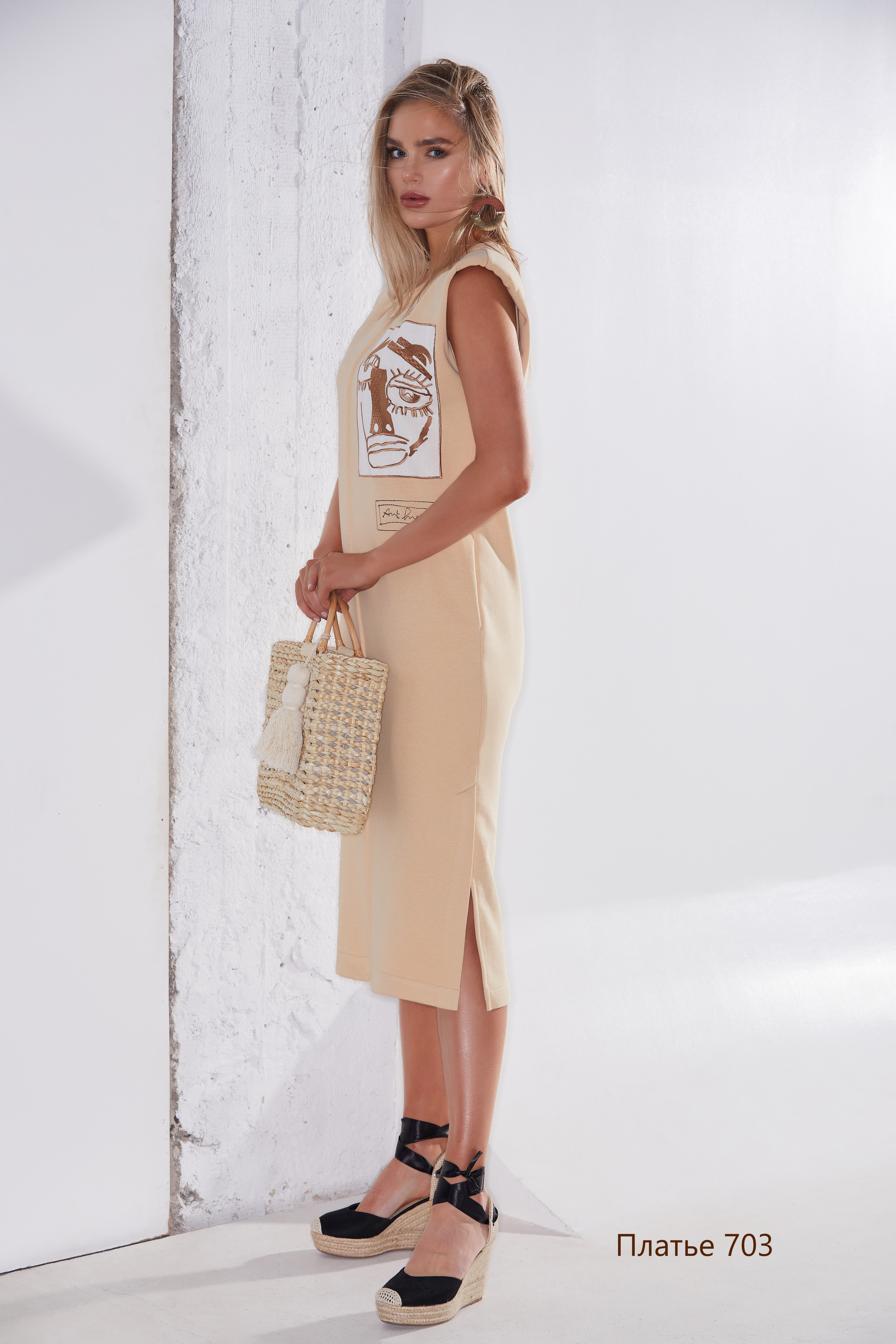 Платье 703 (3)